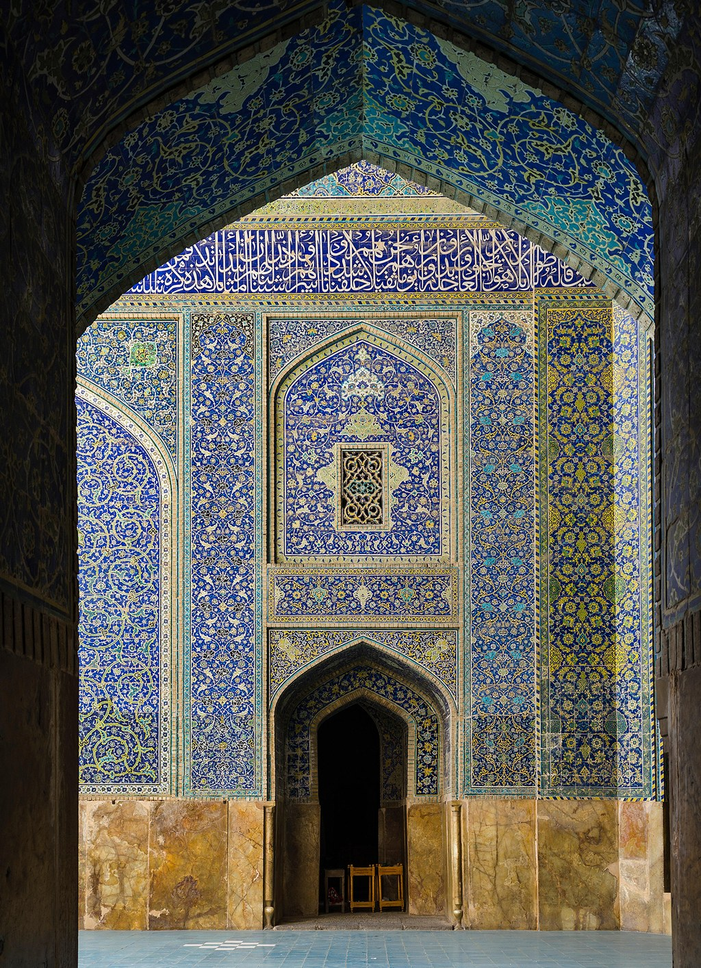 Imam Mosque in Esfahan, Iran  / Photo: Alamy