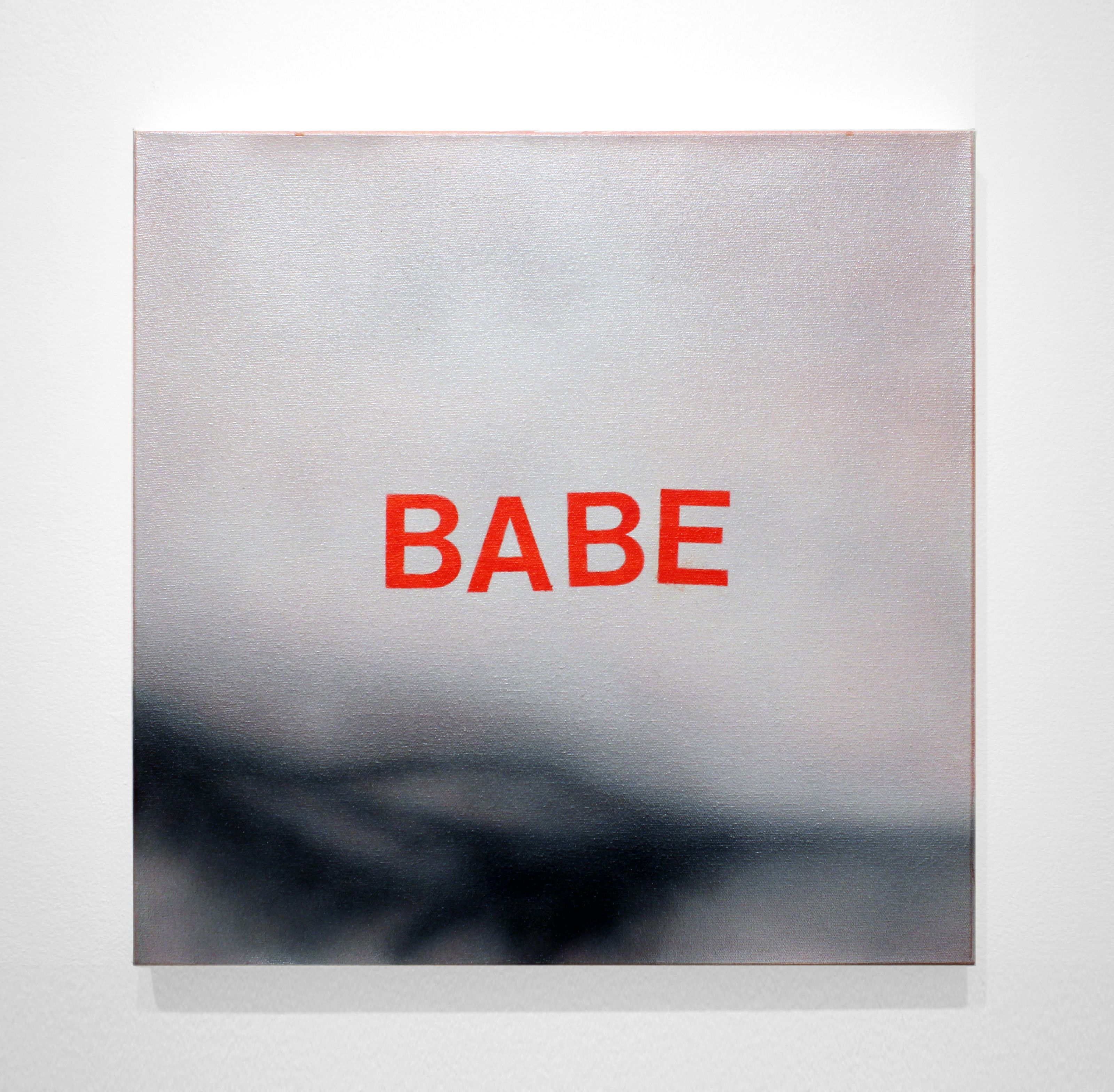BABE NUMBER 3 BY BETTY TOMPKINS  / COURTESY OF THE ARTIST AND P•P•O•W, NEW YORK