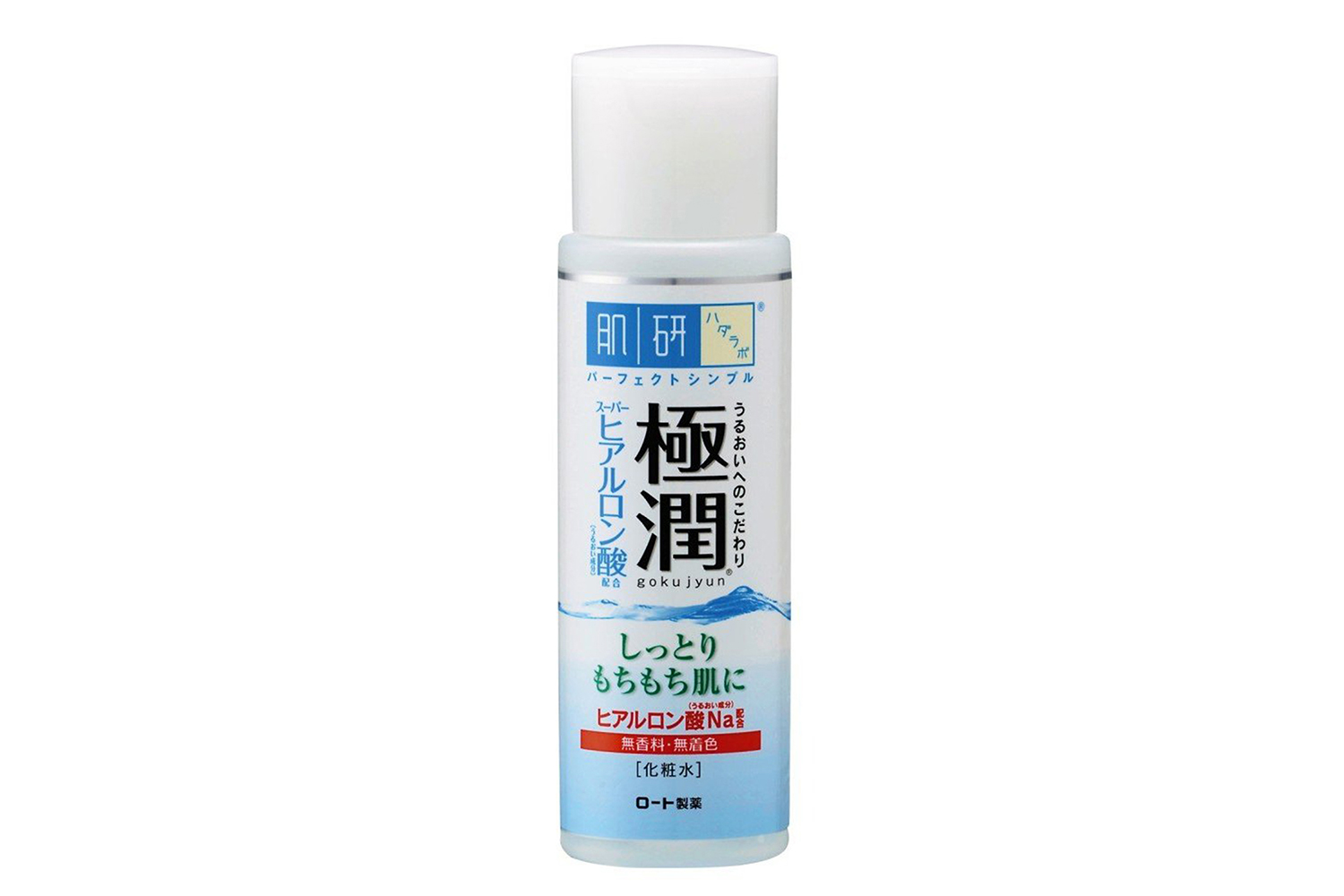 This Japanese Lotion Has a Cult Following Because It Makes Your Skin Look 10 Years Younger