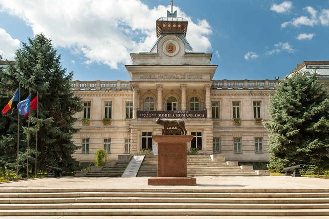 The National Museum of History in Moldova Photo: Getty Images